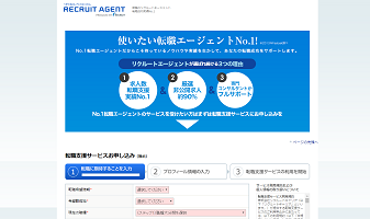 screencapture-r-agent-entry-ts-1475921059101